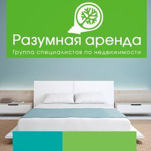Аренда квартир и офисов Оренбурга