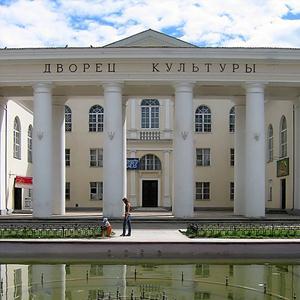 Дворцы и дома культуры Оренбурга