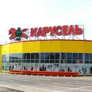 Гипермаркеты Оренбурга