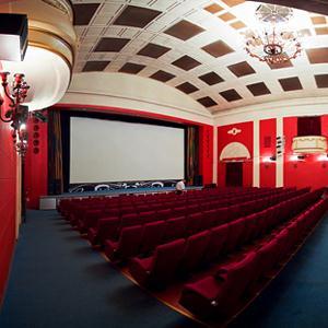 Кинотеатры Оренбурга