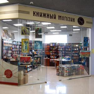 Книжные магазины Оренбурга