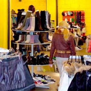Магазины одежды и обуви Оренбурга