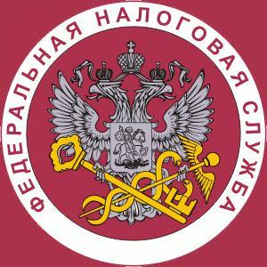 Налоговые инспекции, службы Оренбурга