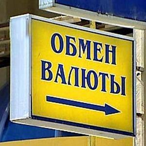 Обмен валют Оренбурга