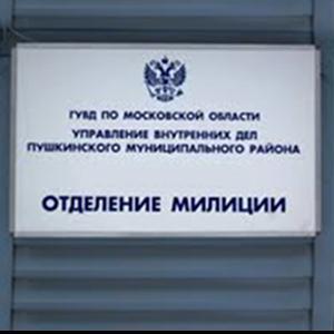 Отделения полиции Оренбурга