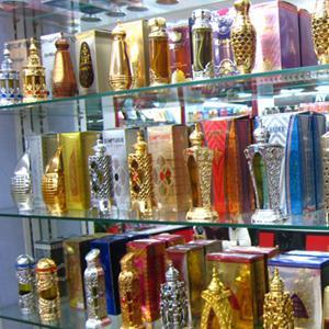 Парфюмерные магазины Оренбурга