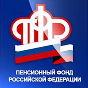 Пенсионные фонды Оренбурга