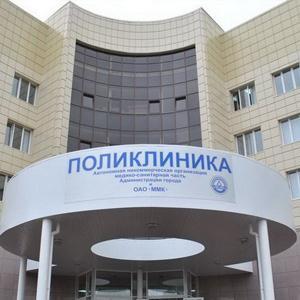 Поликлиники Оренбурга