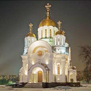 Религиозные учреждения Оренбурга