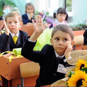 Школы Оренбурга