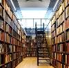 Библиотеки в Оренбурге