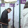 Центры занятости в Оренбурге