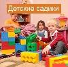 Детские сады в Оренбурге