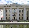 Дворцы и дома культуры в Оренбурге
