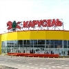 Гипермаркеты в Оренбурге