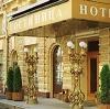 Гостиницы в Оренбурге