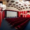 Кинотеатры в Оренбурге