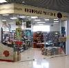 Книжные магазины в Оренбурге