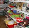 Магазины хозтоваров в Оренбурге