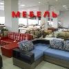 Магазины мебели в Оренбурге