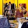 Магазины одежды и обуви в Оренбурге