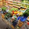 Магазины продуктов в Оренбурге