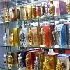 Парфюмерные магазины в Оренбурге