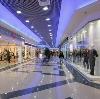 Торговые центры в Оренбурге