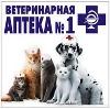 Ветеринарные аптеки в Оренбурге
