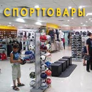 Спортивные магазины Оренбурга