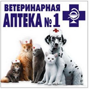 Ветеринарные аптеки Оренбурга