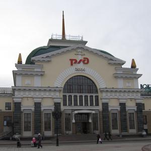Железнодорожные вокзалы Оренбурга